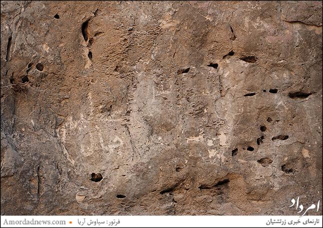 سنگ ساسانی
