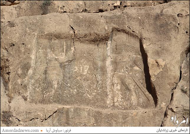 صحنه ازدواج بهرام دوم ساسانی و آسیب های برگشت ناپذیر وارد شده بر آن