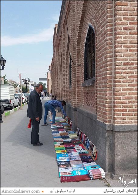 فروش کتابهای کهنه و تجمع افراد در کنار میراث جهانی شیخ صفیالدین اردبیلی جای شگفتی فراوانی دارد
