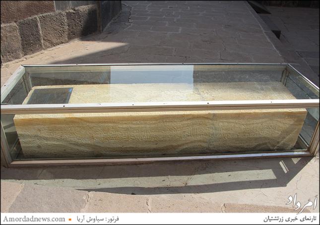 سنگ گور حلیم بیگم یا عالم شاه بیگم، مادر شاه اسماعیل صفوی که در کف حیاط اصلی آرامگاه و با پوشش نامناسب شیشهای نگهداری میشود