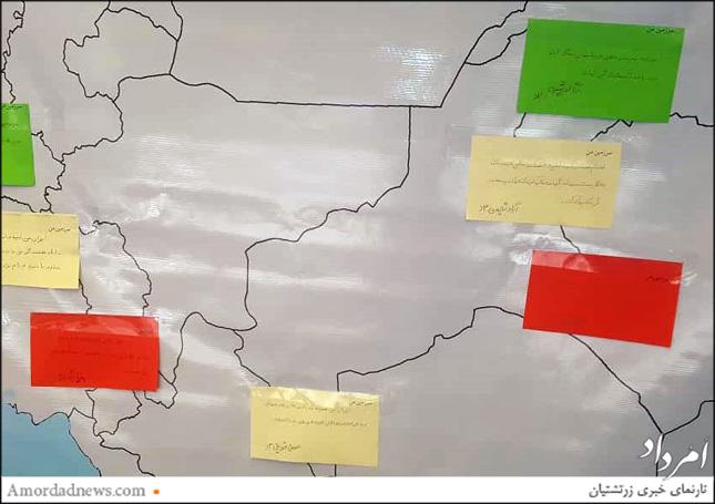 دانشآموزان به یاری آموزگار هنر آرزوهای قشنگ خود را برای ایران روی کاغذ نوشته و به نقشهی ایران چسباندند