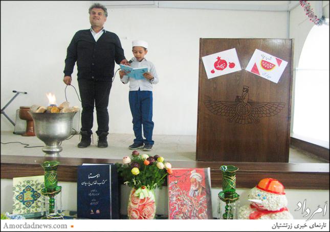 گاتهاخوانی آراد مالی آغازگر جشن آیینی چله در دبستان دینیاری بود