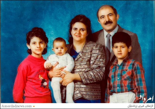 فرتور خانوادگی موبد دکتر اردشیر خورشیدیان، سیمین نعیمی، همسر، آزیتا، آرش، نازنین فرزندان-سال 1368 خورشیدی