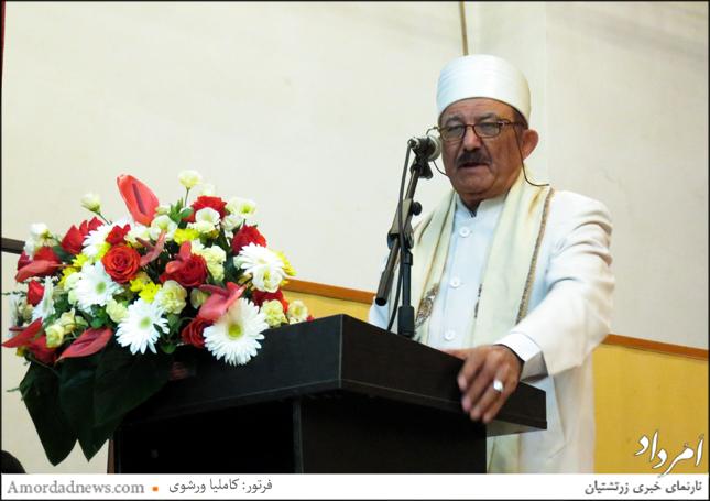 سخنرانی موبد دکتر اردشیر خورشیدیان با جامهی موبدی