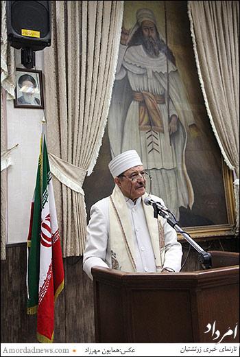 سخنرانی موبد دکتر اردشیر خورشیدیان در تالار ایرج-سال زمستان 1397 خورشیدی