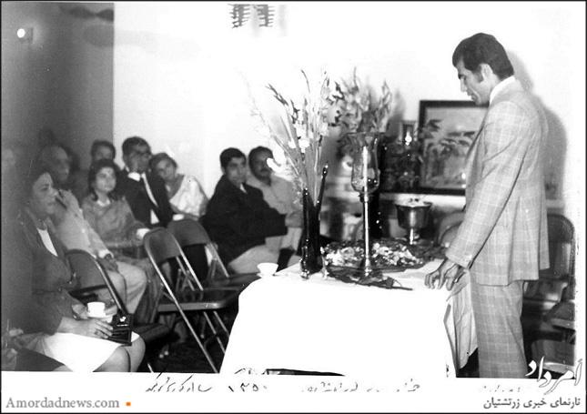 سخنرانی موبد دکتر اردشیر خورشیدیان در آیین بزرگداشت کورش بزرگ - اصفهان سال 1350 خورشیدی