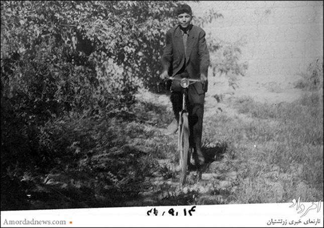 موبد دکتر اردشیر خورشیدیان در راه پیرمهر ایزد اهرستان - سال 1341 خورشیدی