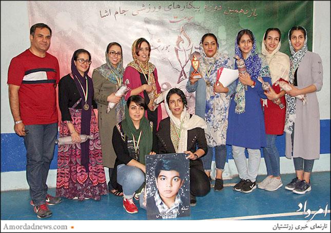 تیم یاران رامتین(سازمان و باشگاه جوانان زرتشتی یزد) مقام دوم والیبال بانوان