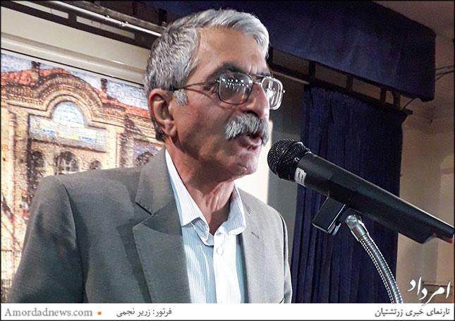 فهیم فرهادی، گردانندهی نخستین نشست پرسش و پاسخ گردش 44 انجمن زرتشتیان تهران