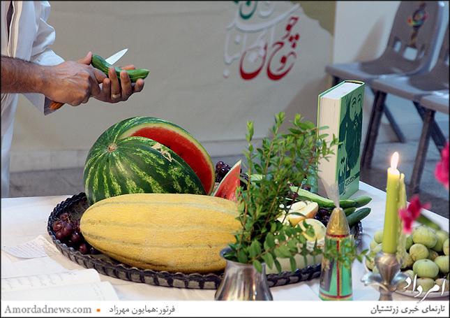 گهنبار امرداد