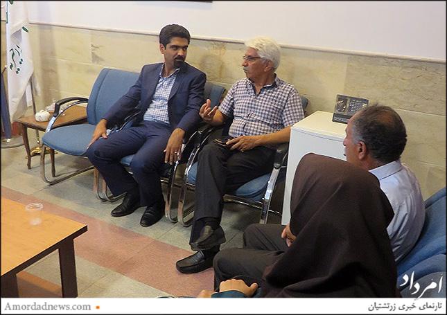انجمن یزد