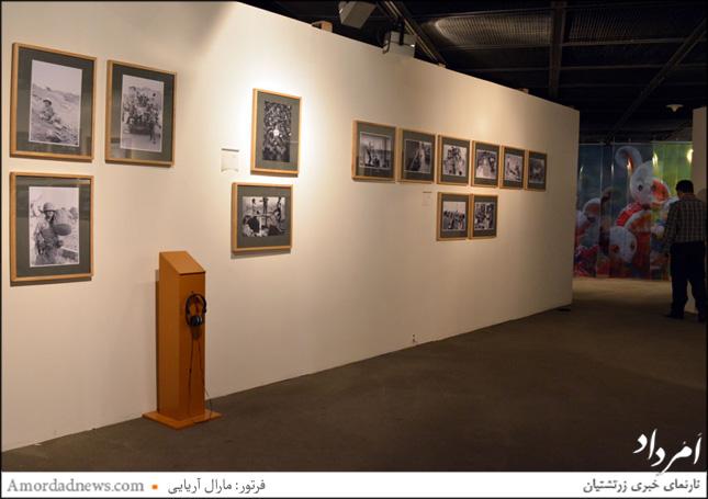 موزه معاصر