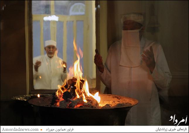 آیین واجیشت گهنبار میدیازرم گاه در آتشکده تهران و یزد برگزار میشود