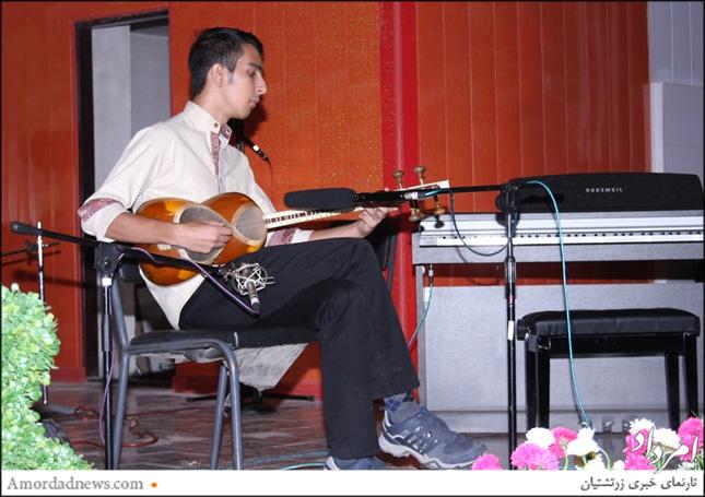 همایش موسیقی