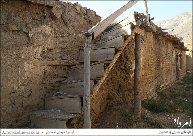 روستای ماجلان