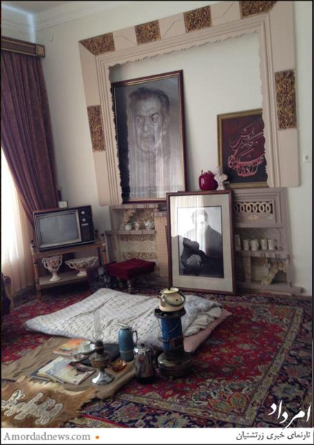 خانه شهریار