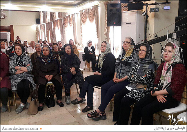 سازمان زنان