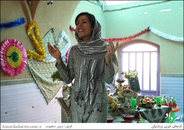 مهد یسنا