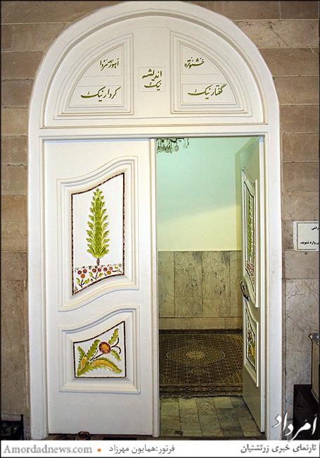 سه واژه باور زرتشتیان در سردر ورودی نیایشگاه نقش بسته است