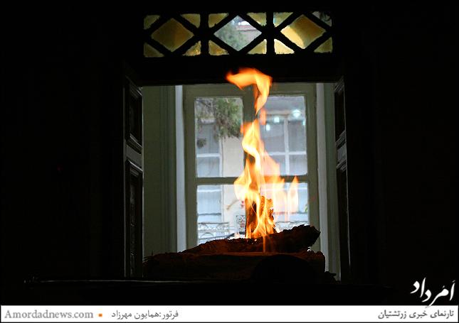برافروخته باد آتش جاویدان در ایران اهورایی به مناسبت سوم آذرماه فرخنده جشن سپند آذرگان