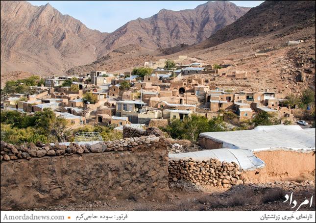 روستای ارجنان