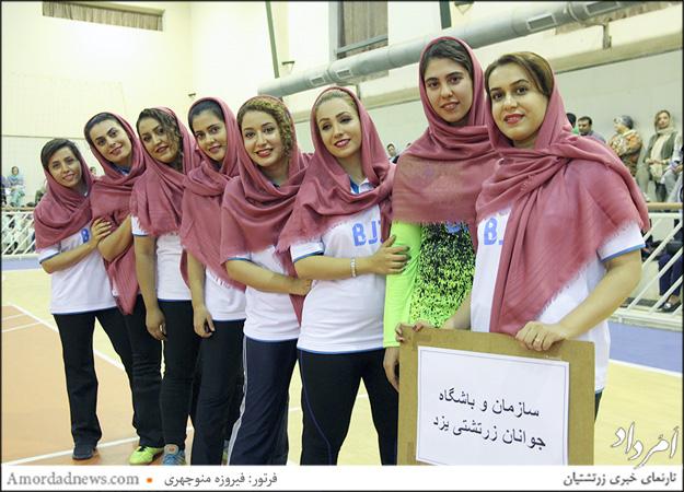 تیم سازمان و باشگاه جوانان زرتشتی یزد