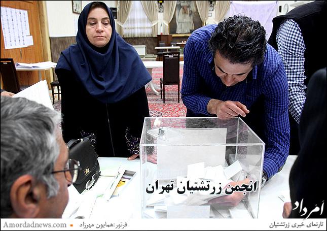 انتخابات گردش 44 انجمن زرتشتیان تهران