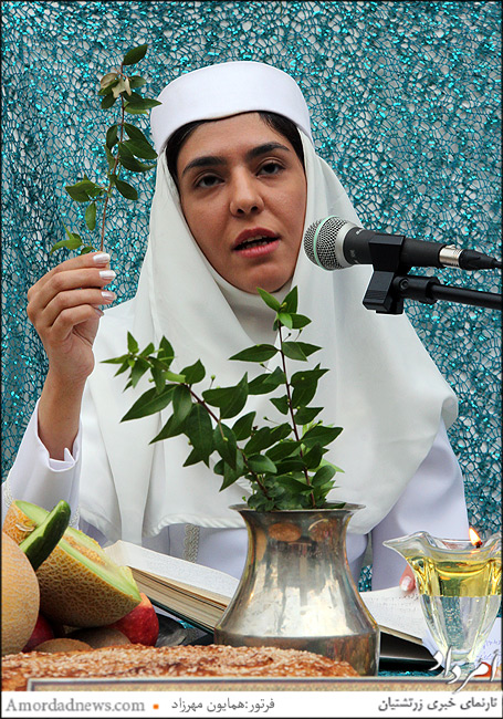 گیاه مورد بر سر خوان گهنبار نماد امشاسپند امرداد است