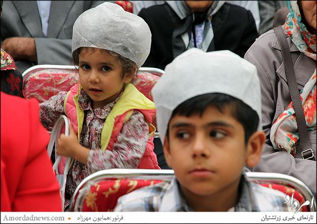 باشندگی کودکان در این گهنبار از ویژگیهای آیینهای برگزار شده در خانهی فرهنگ و هنر زرتشتیان است