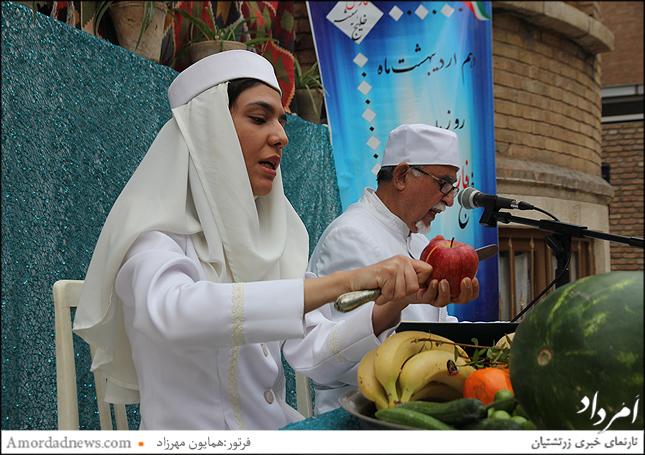 میوههای فصل بخشی از خوان گهنبار است