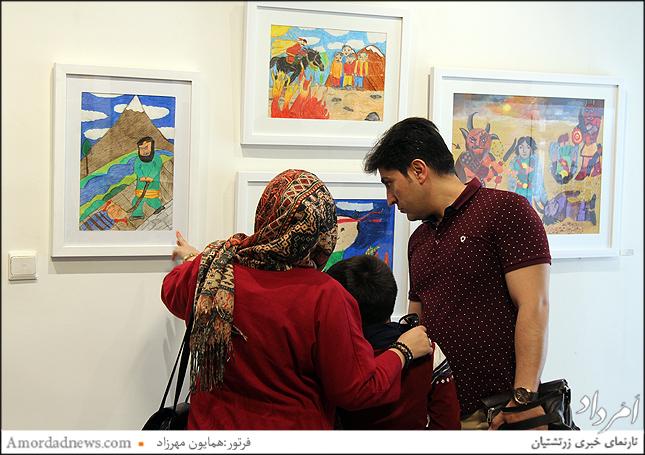 این نمایشگاه به کوشش موسسه فرهنگی هنری شروه برگزار شده است