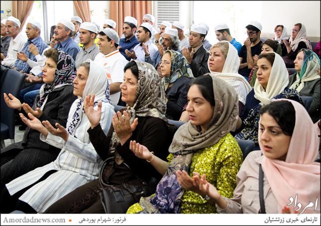 این گهنبار توجی به کوشش خانوادهی روانشاد بهرام فرهمند در شیراز برگزار شد