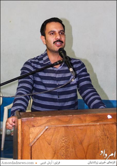 آریابرزن غیبی مجری برنامه اختتامیهی جام همتی