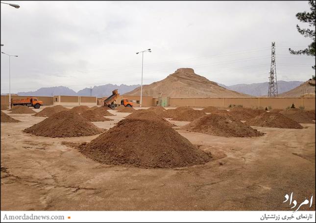 انجام عملیات بهسازی و نوسازی آرامگاه زرتشتیان یزد