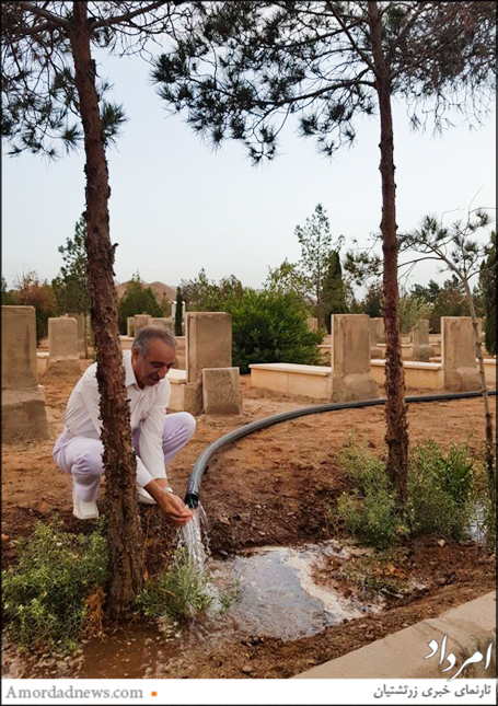 آب نشان از پاکی و آبادانی در آرامگاه زرتشتیان یزد جاری شد
