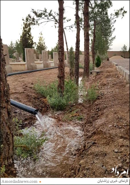 آب در جویهای آرامگاه زرتشتیان یزد جاری شد