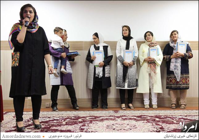 از مربیهای مهدکودک یسنا سپاسداری شد