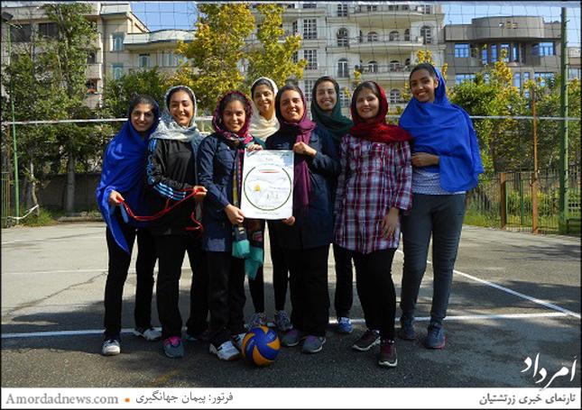 بانوان ورزشکار کانون دانشجویان زرتشتی
