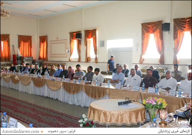 دستور جلسه سیآمین گردهمایی انجمنها و نهادهای زرتشتی