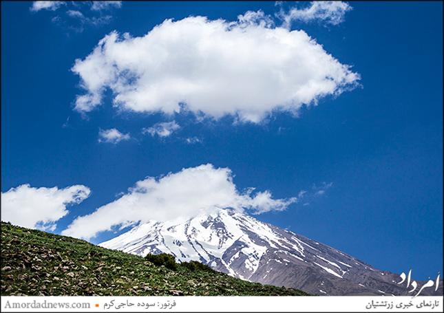 کوه دماوند در سیام تیرماه سال ۱۳۸۷ خورشیدی، به عنوان نخستین اثر طبیعی ایران در فهرست آثار ملی ایران ثبت شد.