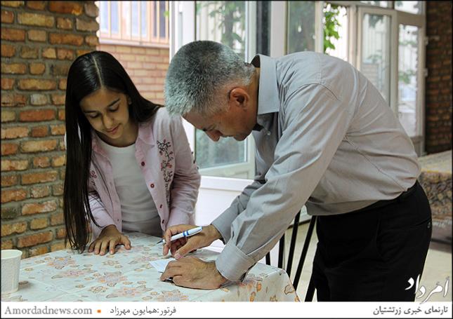 بهمن تیمساری، هموند انجمن زرتشتیان تهران