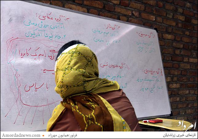 نام نامزدهای انتخابات هیات مدیره برای راهنمایی رایدهندگان بر روی تابلو نوشته شده بود