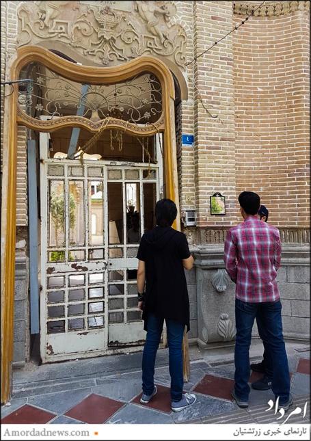 پنجشنبه سوم خوردادماه 1397 خورشیدی عملیات مرمت و بازسازی «در» ورودی آتشکدهی تهران آغاز شد