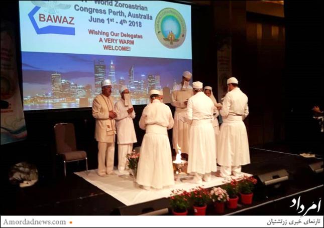آیین گشایش یازدهیم کنگرهی جهانی زرتشتیان با برگزاری آیین نیایش آغاز شد