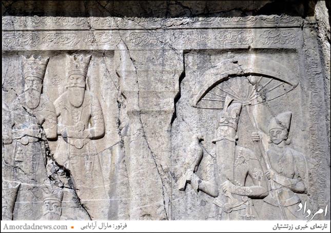 سنگنگاره چشمه علی در شهر ری، وابسته به مظفرالدین شاه