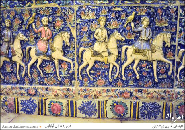 کاشیهای برجسته دوره قاجاری در راهرو تالار سلام در کاخ گلستان