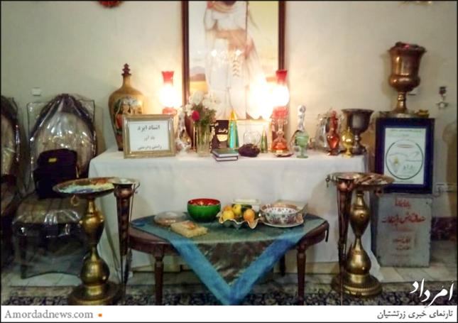 پنجشبه 24 خورداد ماه ١٣٩٧ خورشیدی با باشندگی خانوادههای زرتشتی در نیایشگاه آدریان بزرگ  گرامی داشته شد.