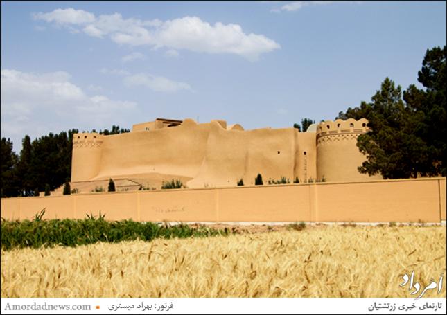 پیرانگاه «سِتیپیر» در بخش خاوری(:شرقی) شهر یزد، شمال محلهی مریمآباد جای دارد