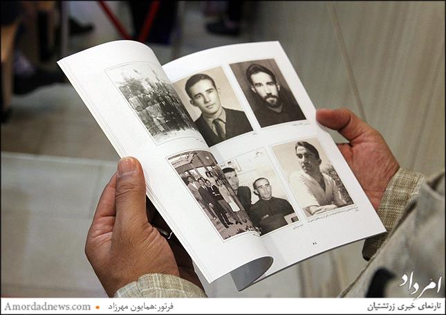 کتاب زندگینامه دکتر علی اشرف صادقی
