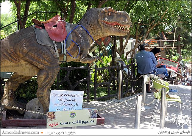 بیستاهیهه ورسور در پارک ژوراسیک تهران